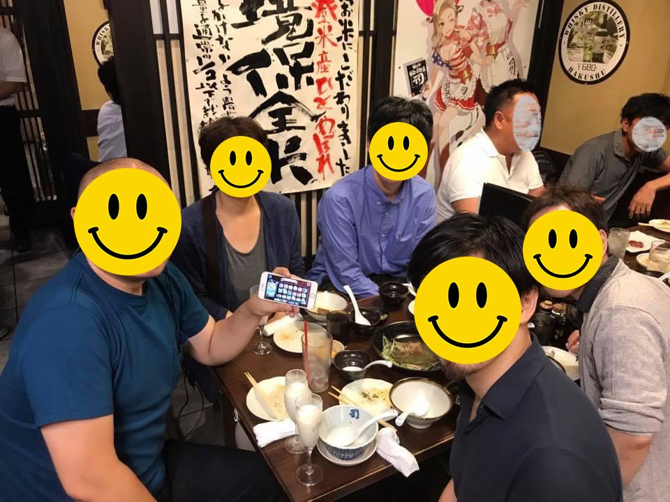マイスピーユーザー交流会 in 仙台 を開催しました!