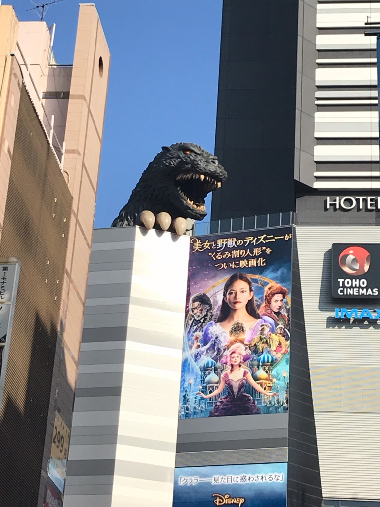 TOHO CINEMAS ゴジラ