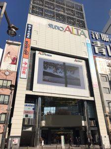 新宿STUDIO ALTA